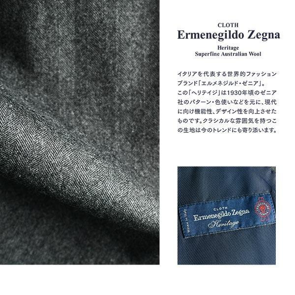 dc ゼニア スーツ メンズ スリム 秋冬 ヘリテイジ 30代/40代/50代 A体 A5/A6/A8 グレー gorgons 06