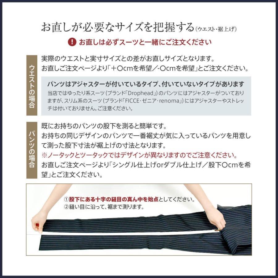 dc レノマ スーツ メンズ スリム 秋冬春 30代/40代/50代  Y体 Y6 ネイビー gorgons 14