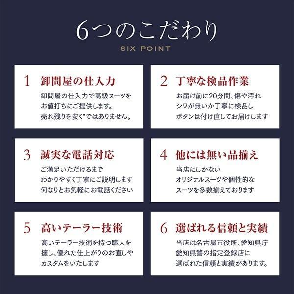dc レノマ スーツ メンズ スリム 秋冬春 30代/40代/50代  Y体 Y6 ネイビー gorgons 15
