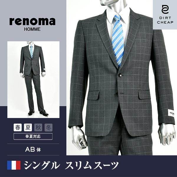 dc レノマ スーツ メンズ スリム 春夏 30代/40代/50代  AB体 AB5 グレー gorgons