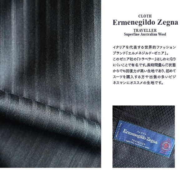 dc ゼニア スーツ メンズ スリム 春夏秋 トラベラー 30代/40代/50代 AB体 AB5/AB6 グレー|gorgons|05