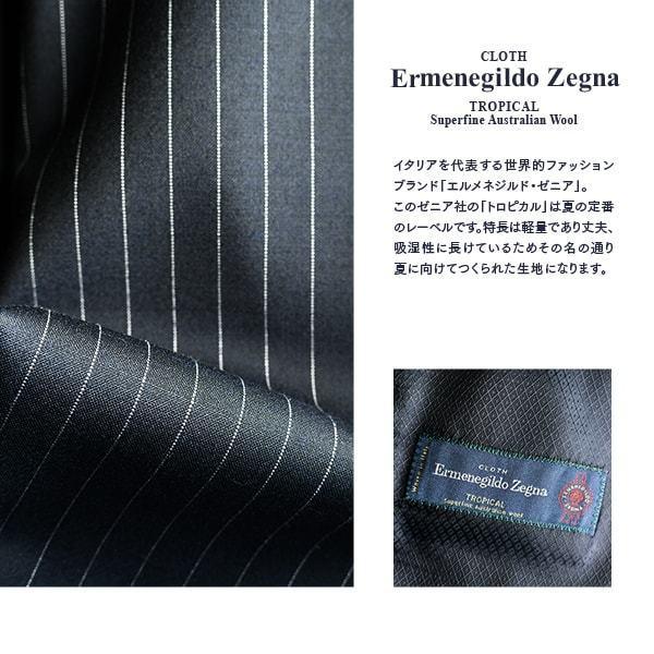 dc ゼニア スーツ メンズ スリム 春夏秋 トロピカル 30代/40代/50代 A体 A4/A5 ダークネイビー|gorgons|06