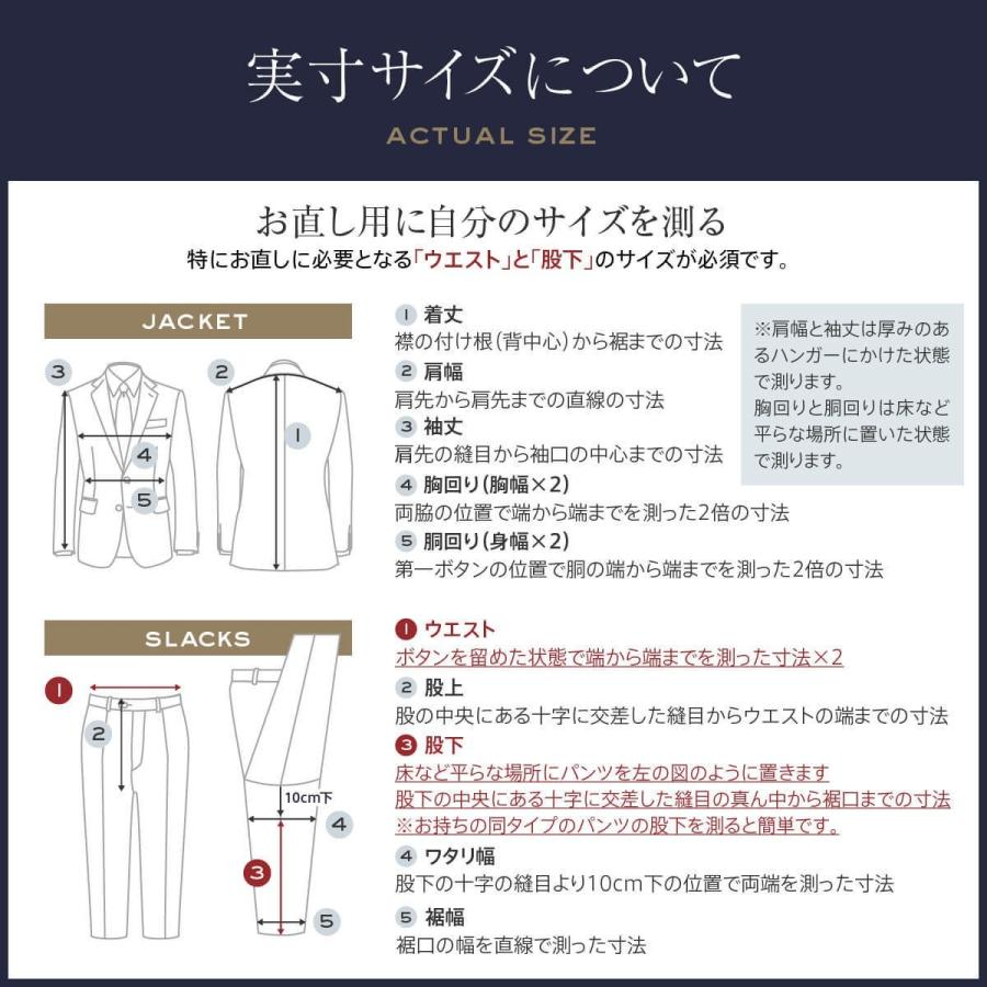 dc フィッチェ スーツ メンズ スリム 春夏 30代/40代/50代  AB体 AB5 ネイビー|gorgons|11