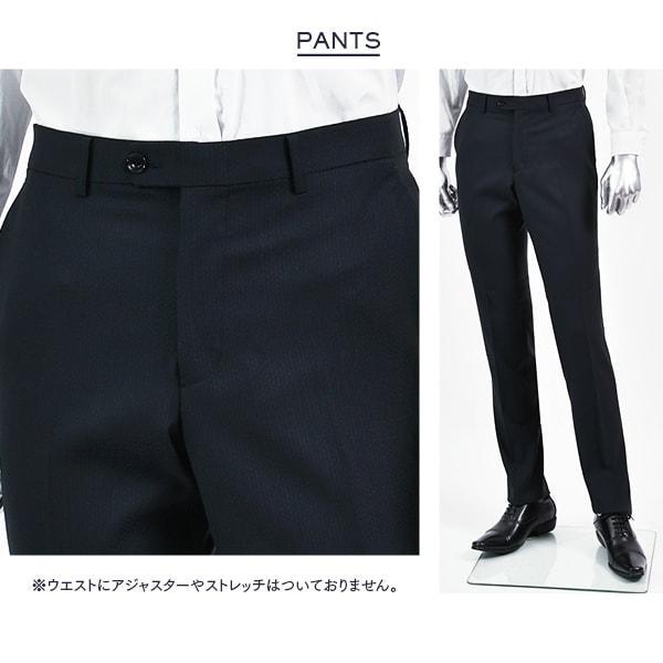 dc フィッチェ スーツ メンズ スリム 春夏 30代/40代/50代  AB体 AB5 ネイビー|gorgons|05