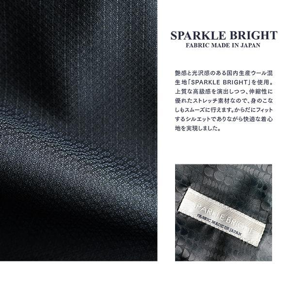 dc フィッチェ スーツ メンズ スリム 春夏 30代/40代/50代  AB体 AB5 ネイビー|gorgons|06
