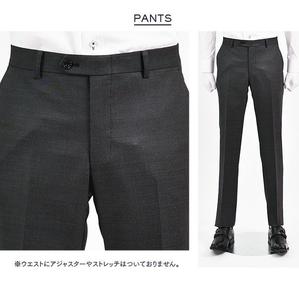 dc フィッチェ スーツ メンズ スリム 春夏 30代/40代/50代  AB体 AB4 チャコールグレー|gorgons|05