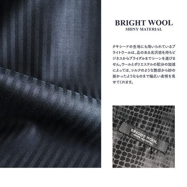dc フィッチェ スリーピース スーツ メンズ スリム 春夏 30代/40代/50代  Y体 Y5 ネイビー|gorgons|06