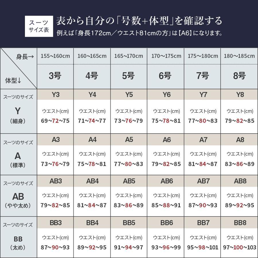 dc フィッチェ スーツ メンズ スリム 秋冬春  A体 A5/A7 AB体 AB4/AB5/AB6/AB7/AB8 ネイビー|gorgons|09