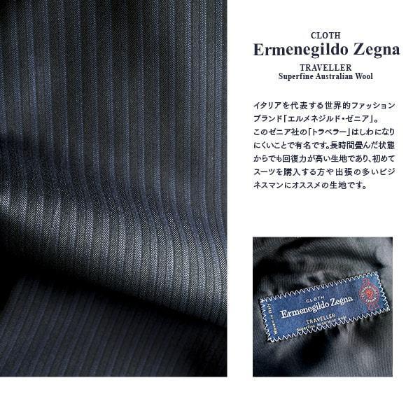 dc ゼニア スーツ メンズ スリム 秋冬 トラベラー 30代/40代/50代 A体 A6 ダークネイビー|gorgons|06