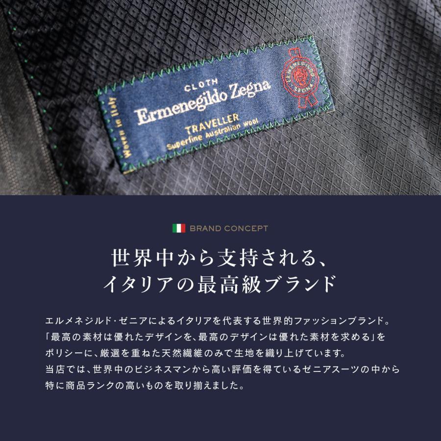 dc ゼニア スーツ メンズ スリム 秋冬春 トラベラー 30代/40代/50代 A体 A4/A5/A6 ネイビー|gorgons|07