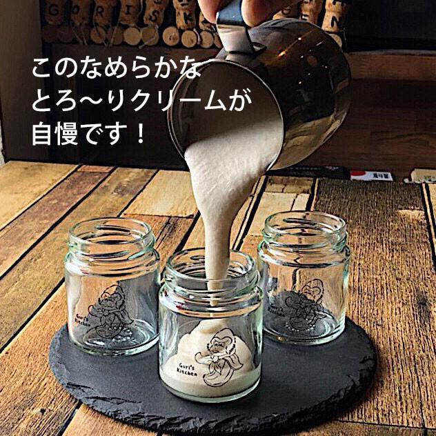 期間限定 送料無料 京ティラミス プレーン  抹茶 ほうじ茶 各2個 計6個入|goris-kitchen|08