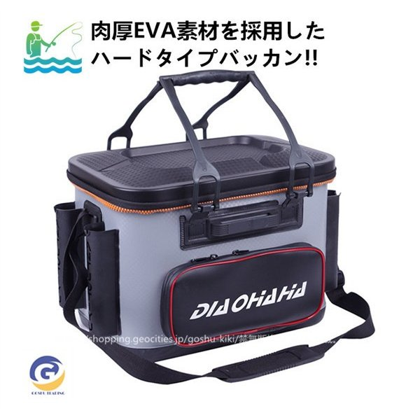 アウトドア バッカン タックルバッグ フィッシングバッグ EVA ロッドスタンド付 釣魚 釣り フィッシング 釣り具 エサ 餌 水汲み 多機能 バケツ 収納 防水 軽量|goshu-kiki|05