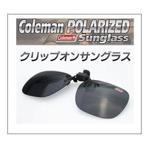 coleman コールマン クリップオン 偏光サングラス ワンタッチ 魚釣り ゴルフ CL02-1 SALE開催中 プレゼント CL02-2 CL03-1 特売
