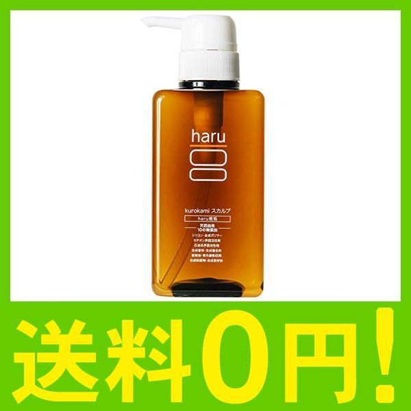 haru(ハル) 100% 天然由来シャンプー haru kurokamiスカルプ (ノンシリコン、アミノ酸系)(リンス・コンディショナー不要) 柑橘|goto-netshop