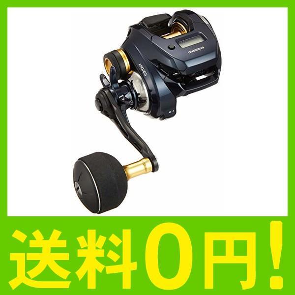 シマノ(SHIMANO) リール 19 グラップラー CT 150XG 右