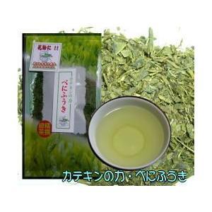 リーフべにふうき農薬化学肥料不使用栽培 gotou-seicha