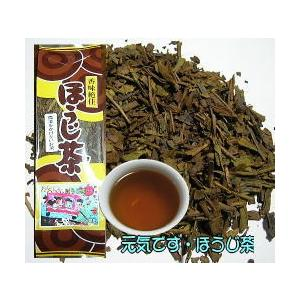 元気です・ほうじ茶100g|gotou-seicha