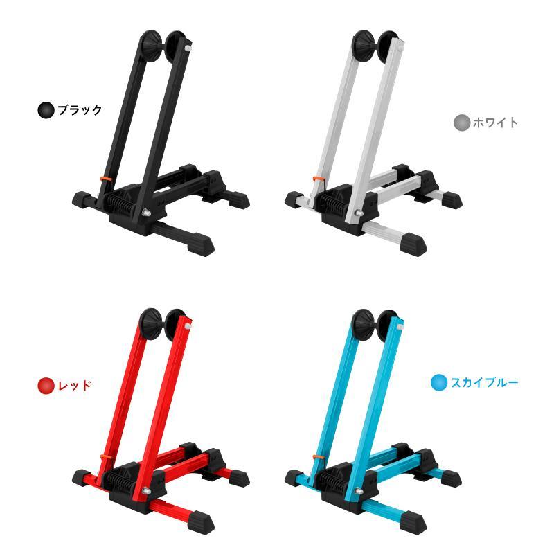 【あすつく 送料無料】 GORIX ゴリックス 自転車スタンド 屋内 ロードバイクスタンド ディスプレイ L字型  1台用 20-29インチ(KW-30) gottsu 09