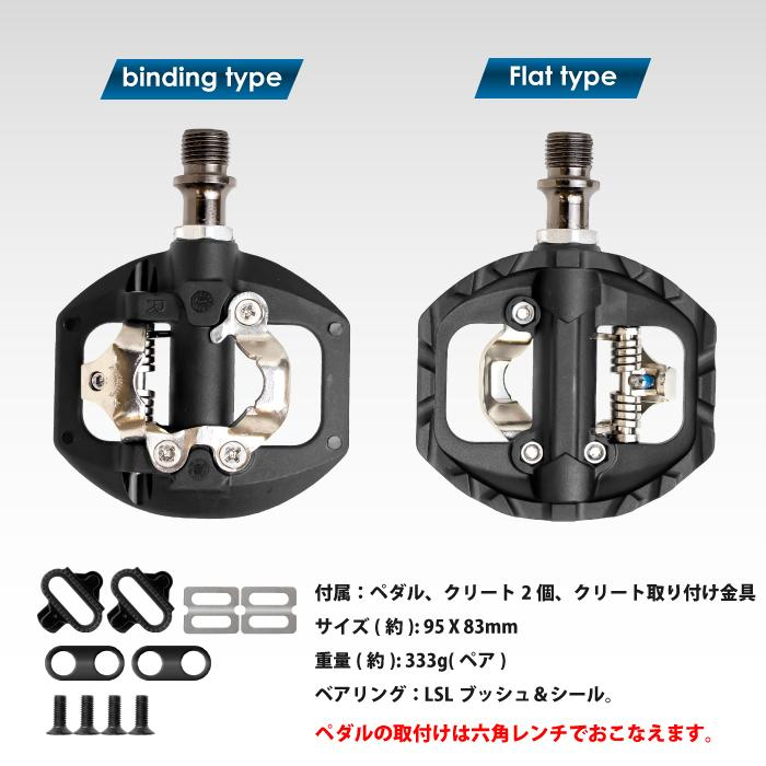 【あすつく 送料無料】GORIX 自転車 ペダル 片面フラット GX-PM811 ビンディングペダル NEW gottsu 06