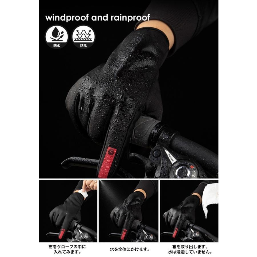 【あすつく】GORIX ゴリックス サイクルグローブ 冬 ロードバイク 防水 スマホ タッチパネル対応 防風 保温 裏起毛 メンズ レディース 自転車グローブ (GW-TF3)|gottsu|03