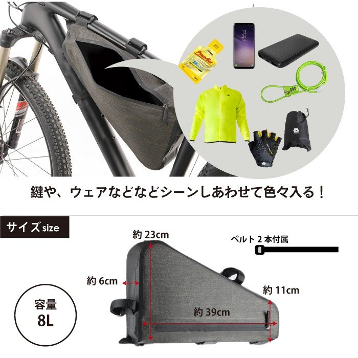 【あすつく 送料無料】GORIX ゴリックス  防水バッグ トライアングルバッグ (8L) 自転車・フレームバッグ・ロードバイク他 (B13)|gottsu|04