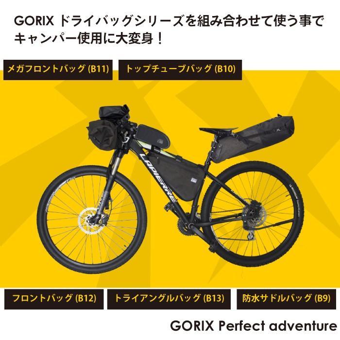 【あすつく 送料無料】GORIX ゴリックス  防水バッグ トライアングルバッグ (8L) 自転車・フレームバッグ・ロードバイク他 (B13)|gottsu|05