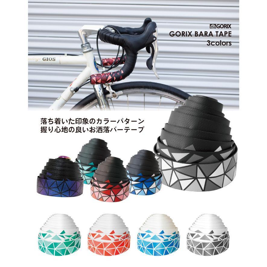【全国送料無料】GORIX ゴリックス ロードバイク バーテープ (GX-BARA) バラ柄 自転車テープ・おしゃれ・2カラー・衝撃吸収・グリップ力・シンプルデザイン|gottsu|02