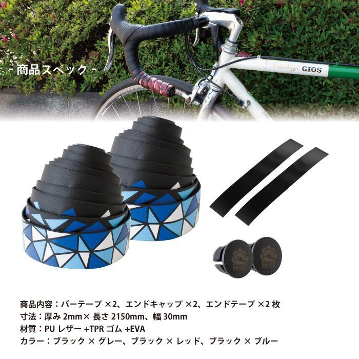 【全国送料無料】GORIX ゴリックス ロードバイク バーテープ (GX-BARA) バラ柄 自転車テープ・おしゃれ・2カラー・衝撃吸収・グリップ力・シンプルデザイン|gottsu|09