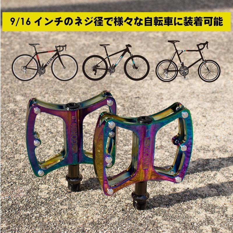 【あすつく 送料無料】GORIX 自転車ペダル 軽量 おしゃれデザイン ワイドな踏み面 (GX-OIL11) オイルスリック フラットペダル 滑り止めピン付き(俺のニジマス)|gottsu|08