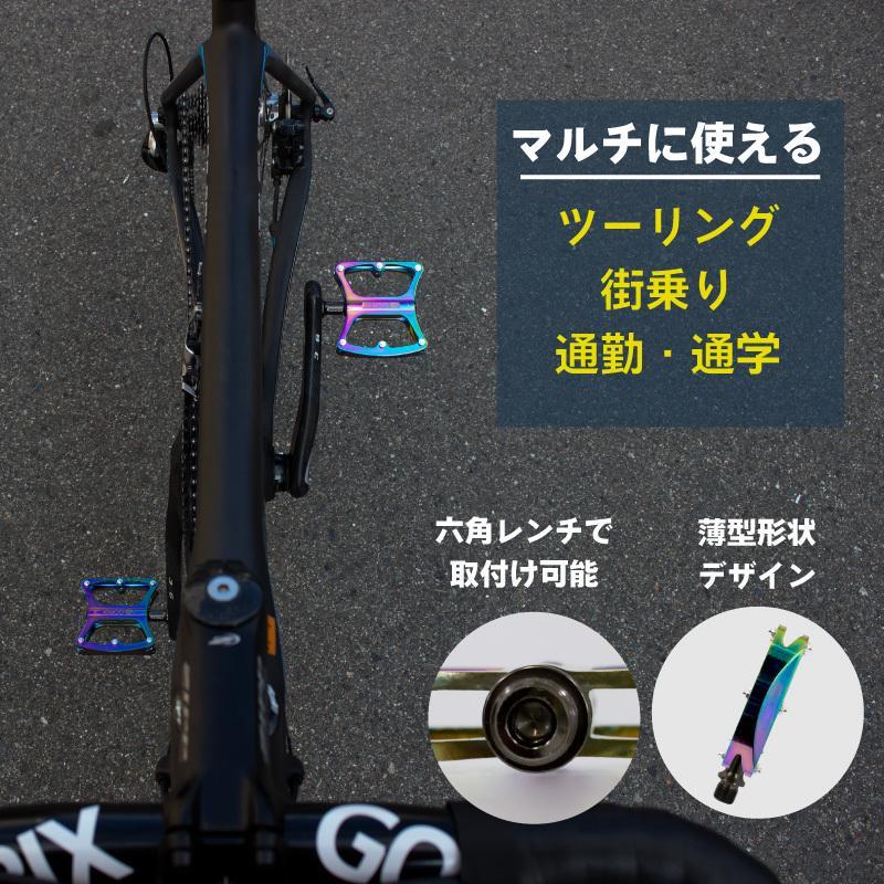 【あすつく 送料無料】GORIX 自転車ペダル 軽量 おしゃれデザイン ワイドな踏み面 (GX-OIL11) オイルスリック フラットペダル 滑り止めピン付き(俺のニジマス)|gottsu|10