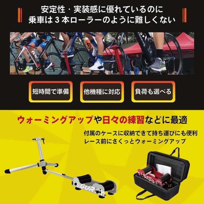 【あすつく 送料無料】GORIX ゴリックス ローラー台 (GX-ROLLER) ハイブリッド 自転車トレーナー・軽量・クイック/スルー・コンパクト・負荷|gottsu|03