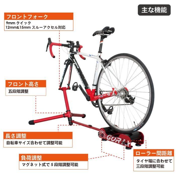 【あすつく 送料無料】GORIX ゴリックス ローラー台 (GX-ROLLER) ハイブリッド 自転車トレーナー・軽量・クイック/スルー・コンパクト・負荷|gottsu|04