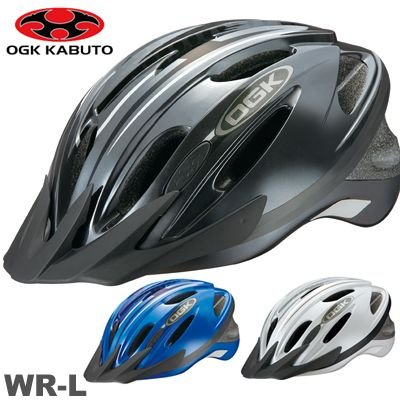 OGK(オージーケー)WR-L 自転車ヘルメット (57cm-60cm)