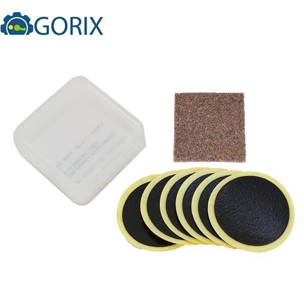 あすつく GORIX ゴリックス パンク修理用パッチ ポイント消化 YP3205MP ご予約品 保障 6パッチ 紙ヤスリ1枚入