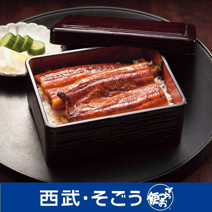 鰻 グルメ お取り寄せ 鹿児島産 うなぎ蒲焼 8袋