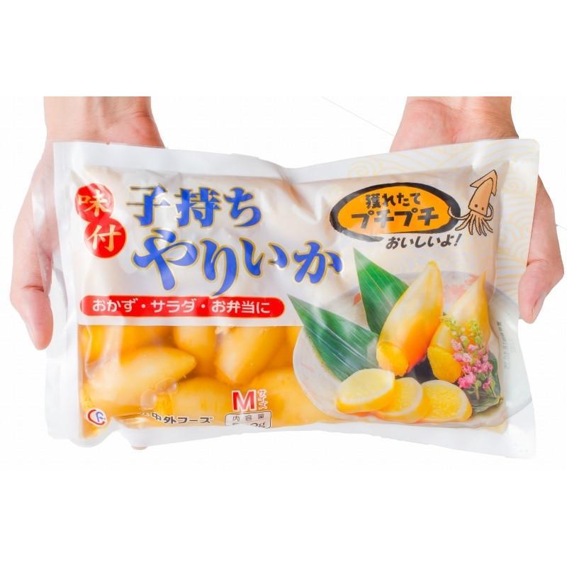 子持ちやりいか 500g (子持ちヤリイカ 14〜16粒入り いか イカ 烏賊)|gourmet-no-ousama|14