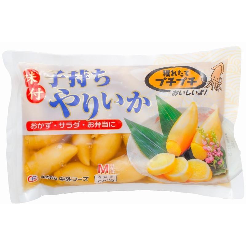 子持ちやりいか 500g (子持ちヤリイカ 14〜16粒入り いか イカ 烏賊)|gourmet-no-ousama|15