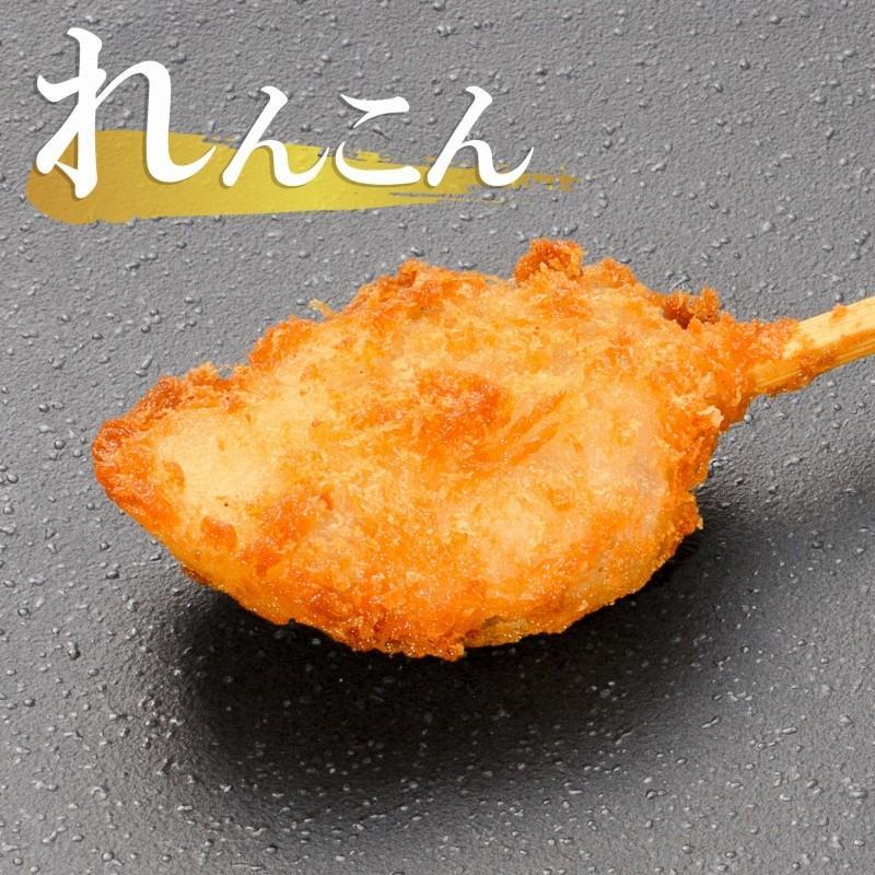 串揚げ 串揚げバラエティーセット 6種類×2本 合計12本|gourmet-no-ousama|05