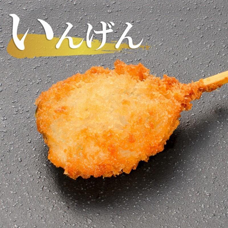 串揚げ 串揚げバラエティーセット 6種類×2本 合計12本|gourmet-no-ousama|06