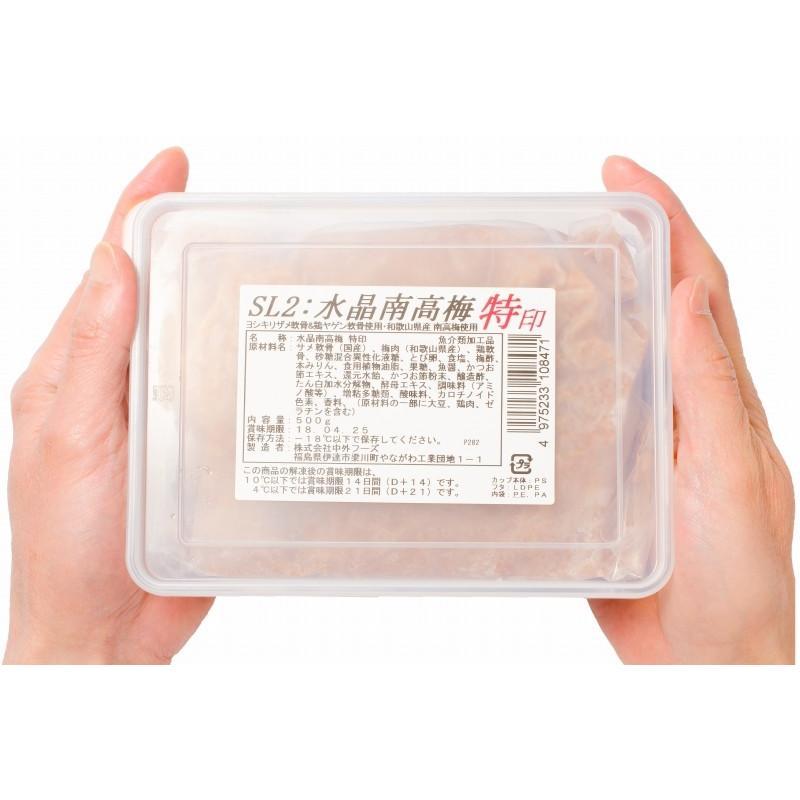 梅水晶 水晶南高梅 特印(500g) gourmet-no-ousama 09
