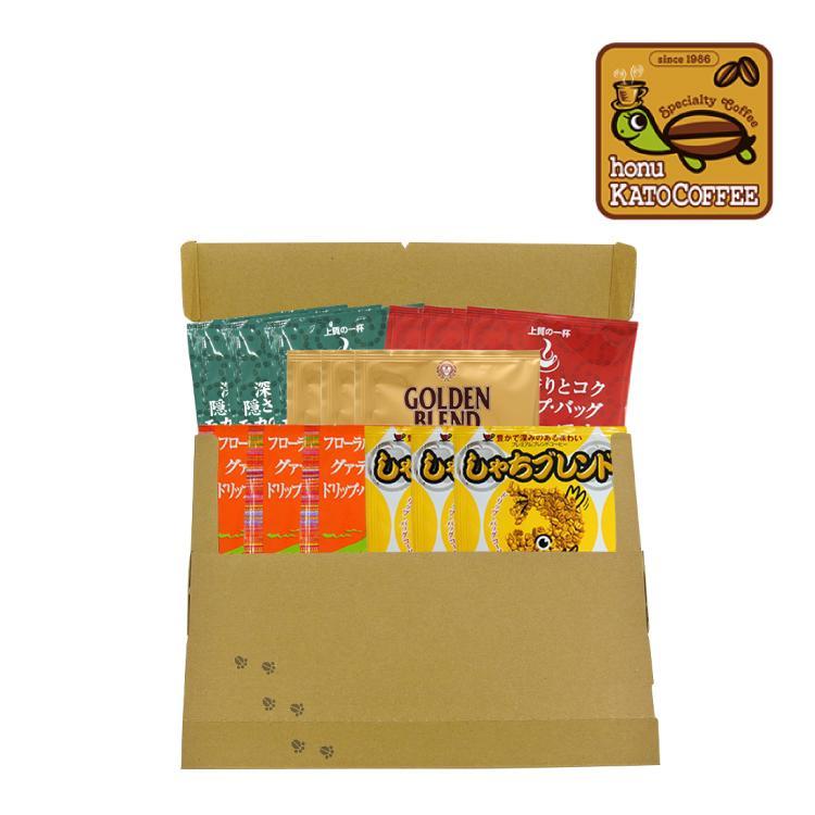 安値 ドリップコーヒー コーヒー お試し 5種類 現品 各3杯合計15杯分入 ちょっとお試しドリップバッグコーヒー 個包装 珈琲 ネコポス 加藤珈琲 送料無料