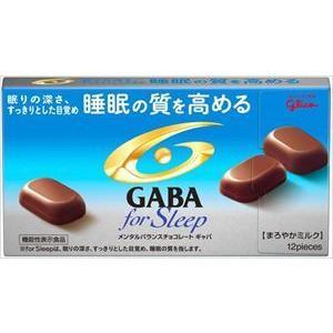 送料無料 江崎グリコ GABA ギャバ フォースリープ(まろやかミルクチョコレート) 50g×40個[機能性表示食品(睡眠の質を高める)] goyougura-okawa