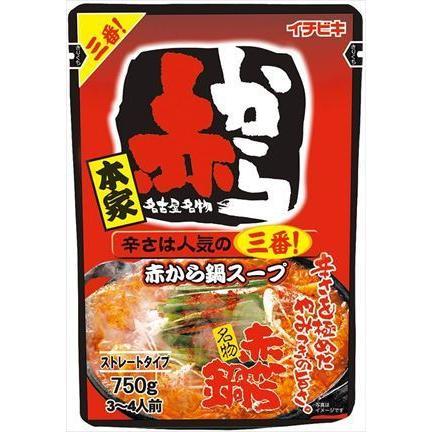 送料無料 日本製 イチビキ 750g×10個 2020新作 ストレート赤から鍋スープ3番