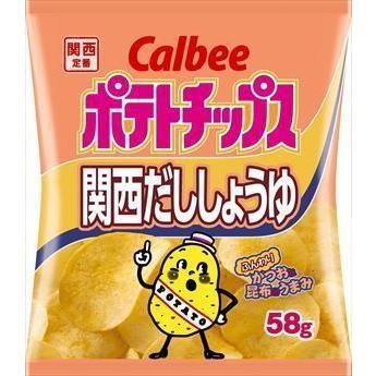 送料無料 送料無料 カルビー ポテトチップス 関西だししょうゆ 58g×12袋 goyougura-okawa