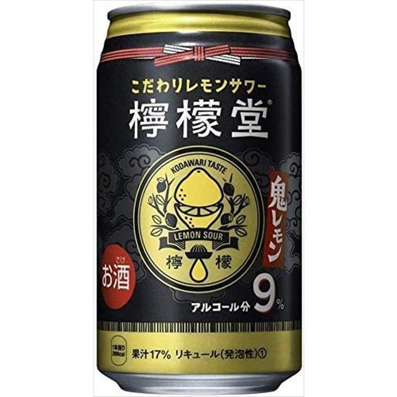 送料無料 檸檬堂 鬼レモン チューハイ 350ml×48本|goyougura-okawa