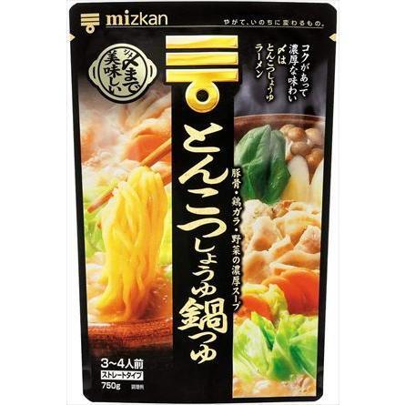 ミツカン 鍋 つゆ の レシピ