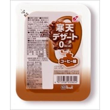 送料無料 関越 豪華な 250g×12個 超激安特価 寒天デザート0kcalコーヒー味