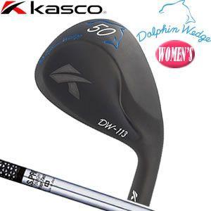 キャスコ Kasco ドルフィンウェッジBLK(DW113BLK) NS750GH レディース仕様(※受注生産)スチールシャフト