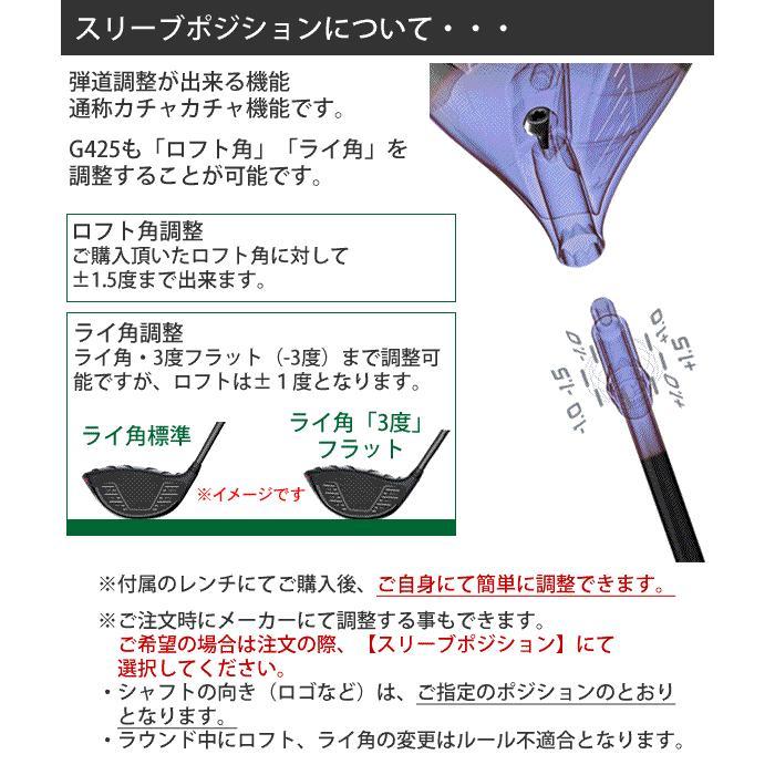 G425 ユーティリティ ピン