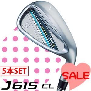 ブリヂストン ゴルフ レディース アイアンセット 5本(7〜9番/PW/SW) J615 CL BRIDGESTONE GOLF